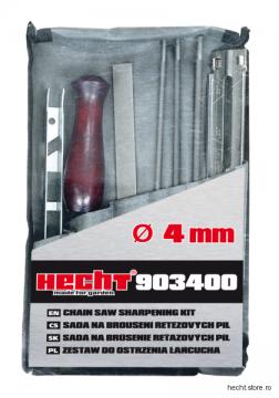 Kit HECHT 903400 Set de ascutire a lantului, pila 4 mm pentru ascutire lant motofierastrau. Poza 1